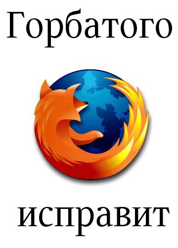 http://img.artlebedev.ru//everything/ponos/files/9/2/924710120311640831675-1.JPG