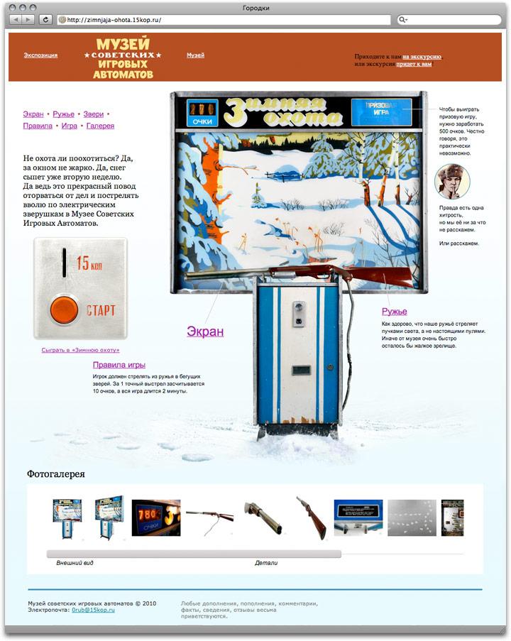 Скалолаз Игровые Автоматы
