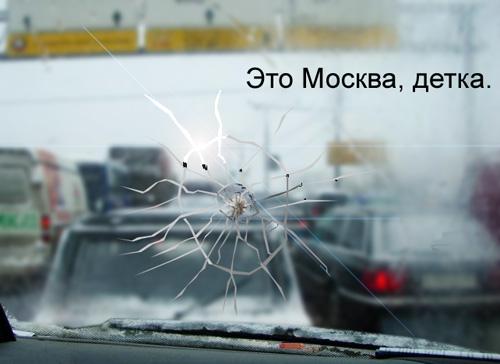 ...и в центре Москвы сильно затруднено, пробки образовались на многих участках МКАД, передают корреспонденты РИА.