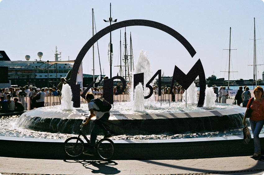 Крыму создали логотип. КрымФАН.