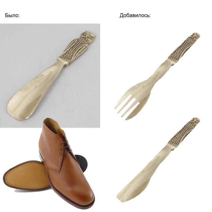 Обувь К