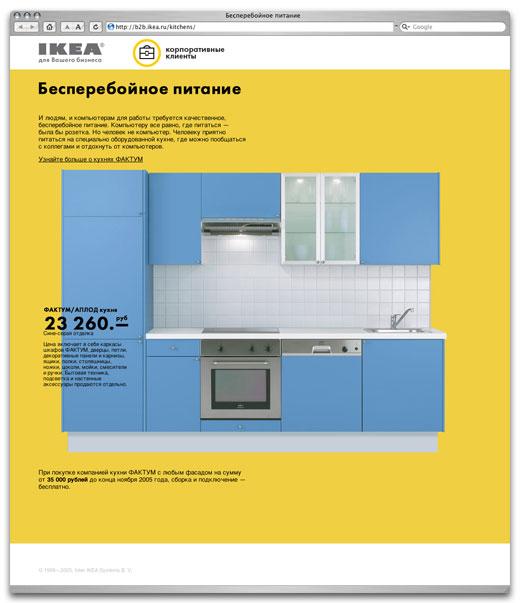 Мебель для дома и офиса сборка кухонь