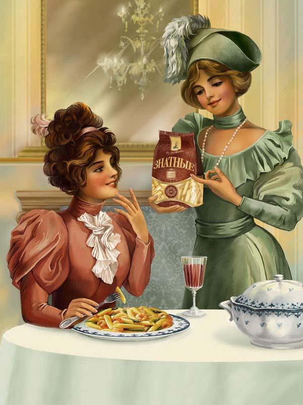 В 1913 году в России насчитывалось уже 39 макаронных предприятий, производивших около.