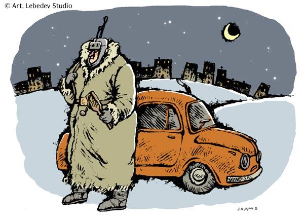 Страхование от угона авто - Журнал авто