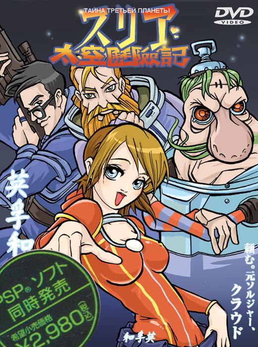 порно комиксы аниме про наруто