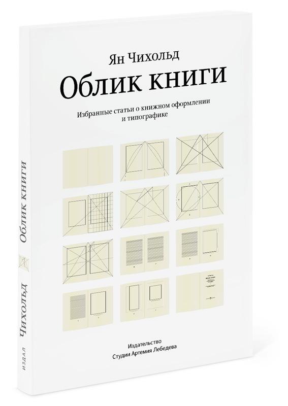 Как сделать переплет книги фото 385