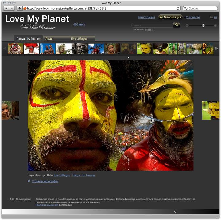 love планета знакомства action