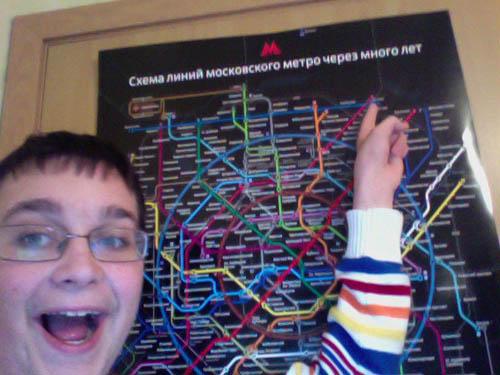 Схема линий Московского метро