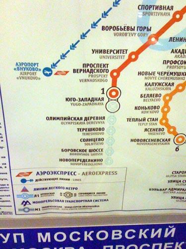 Создание схемы линий московского метро через сто лет.