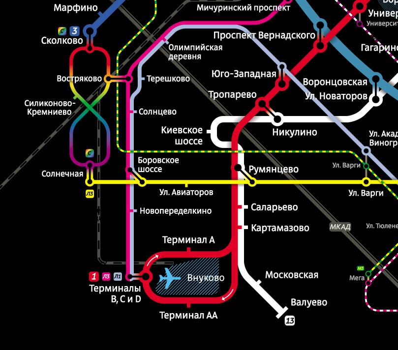 Московское метро в 2100 году.