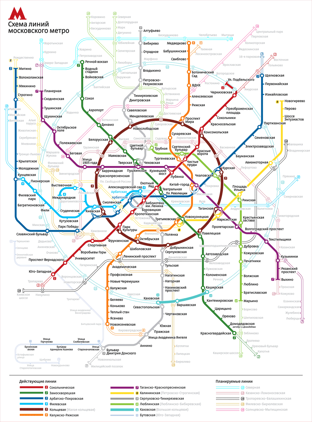 Про новое 4-полосное шоссе говорить пока рано, но в... Москва утвердила план развития метро до 2025 года.