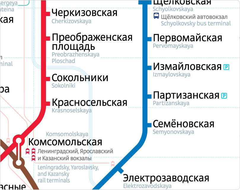 Вчера, 31 января, интернет-пользователи закончили голосование за новую схему московского метрополитена.