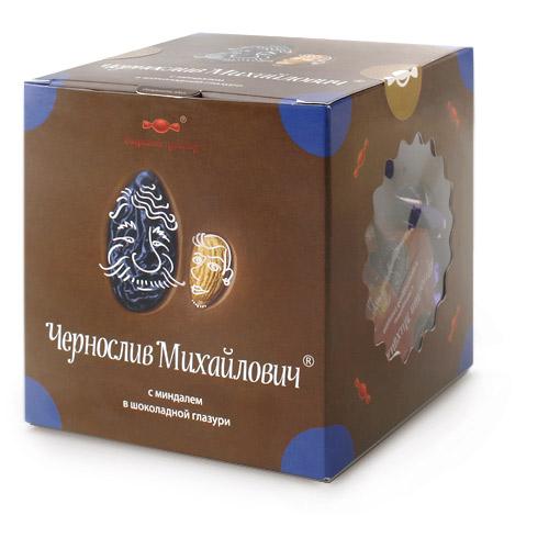 Боровичи новгородская область новости сегодня