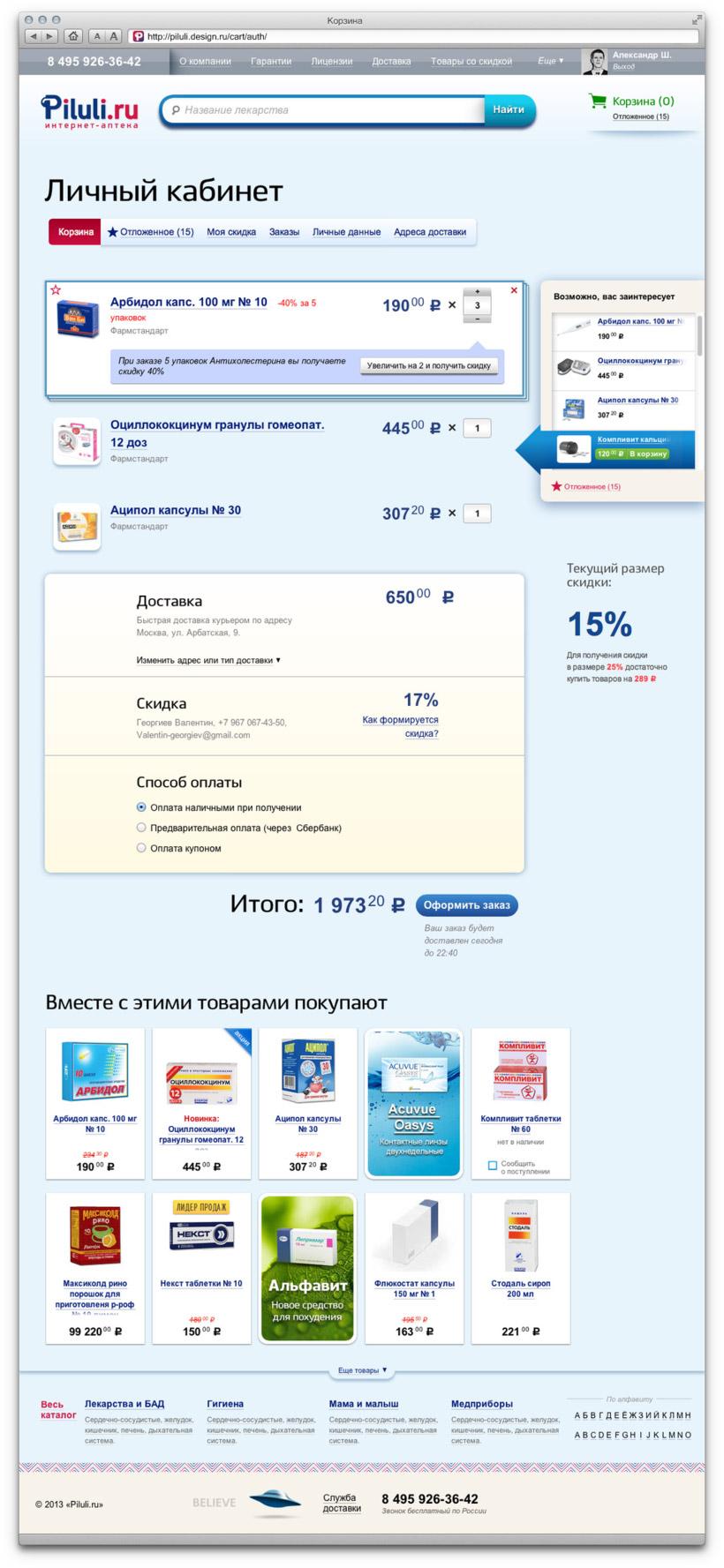 Заказ билетов на камеди клаб москва