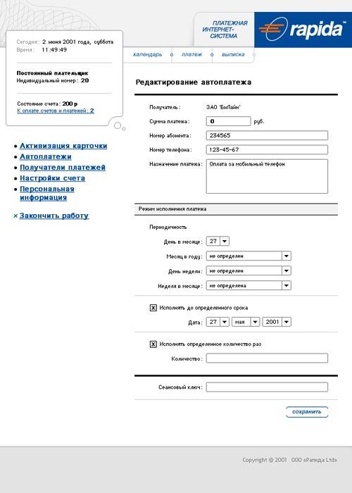 """"""",""""www.artlebedev.ru"""