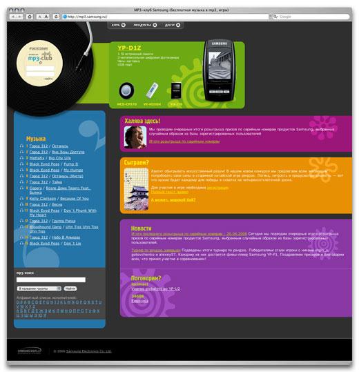 подсветки схема ик онлайн.
