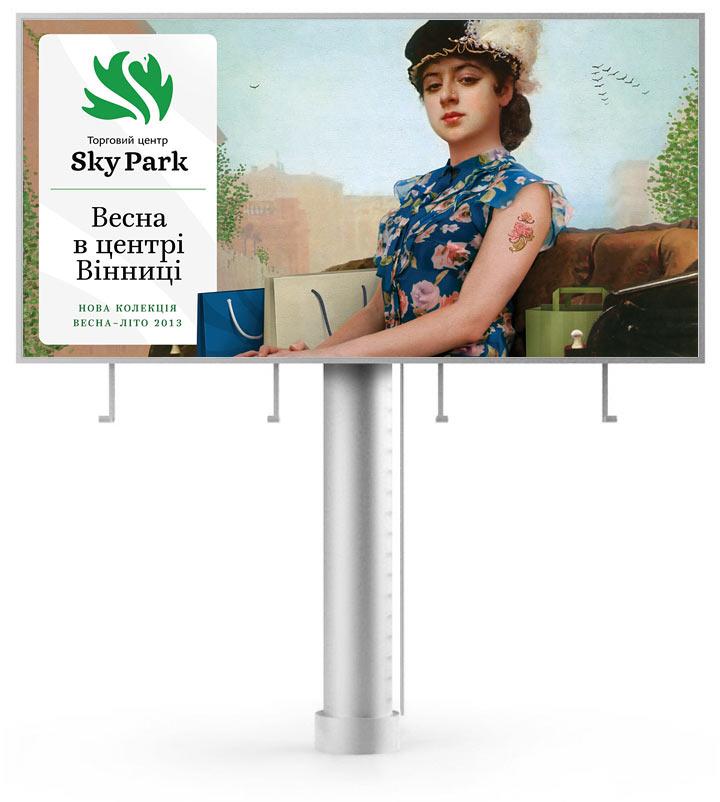 http://img.artlebedev.ru/everything/sky-park/billboard/sky-park-billboard-neizvestnaya.jpg