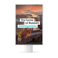 Реклама Санкт-Петербурга