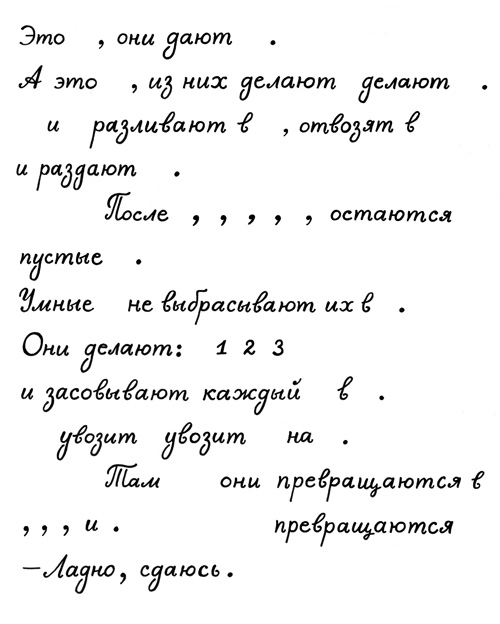 pr-text-painting.jpg