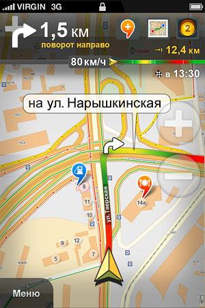 яндекс навигатор для windows 7 скачать бесплатно