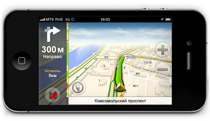 yandex-navigator-horizontal.jpg