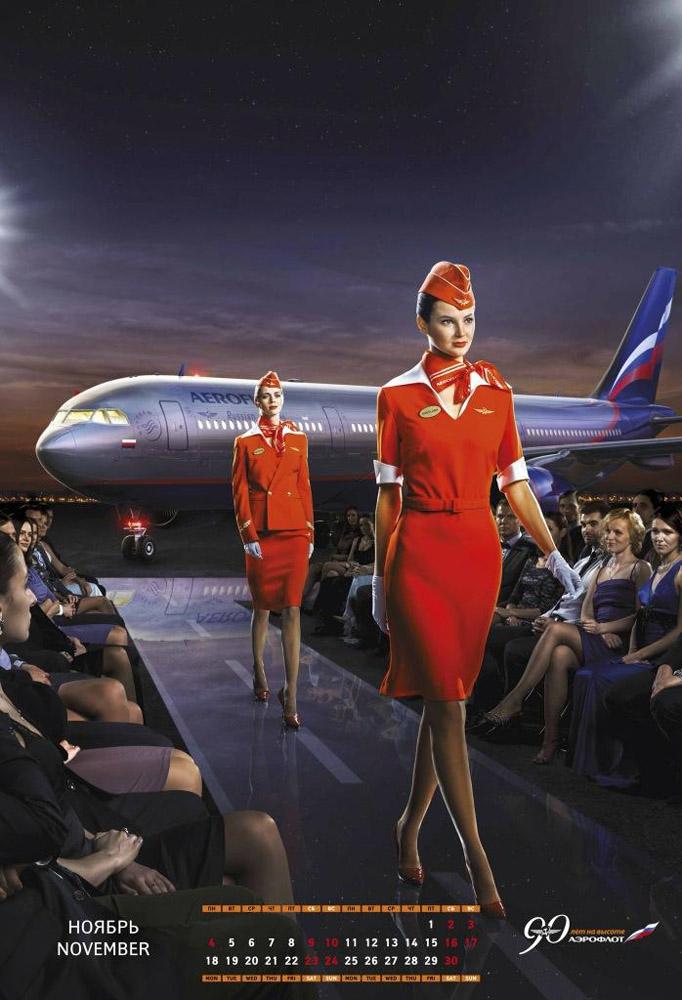 Почему растут акции аэрофлота 2018
