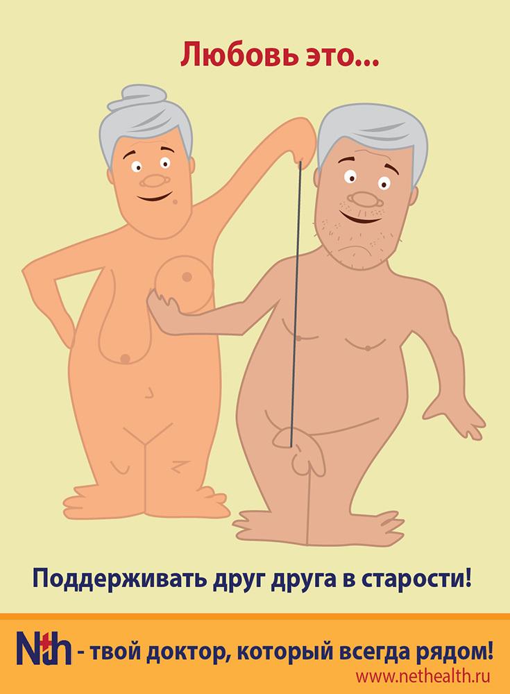 pomogaet-drochit-patsientu