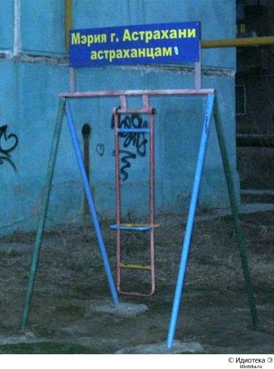 В Астрахани напали на журналистов BBC, которые расследовали гибель российских военных возле границы с Украиной - Цензор.НЕТ 9325
