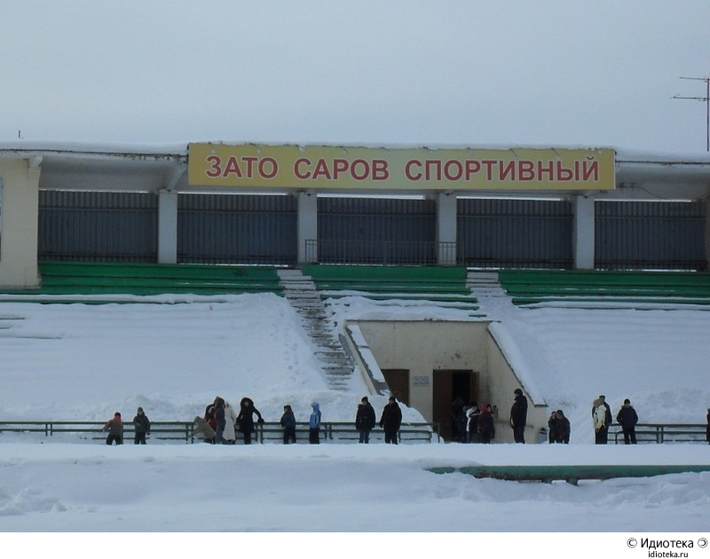 http://img.artlebedev.ru/kovodstvo/idioteka/i/0887E075-68A6-44D3-B5B9-A3A39E1B79B1.jpg