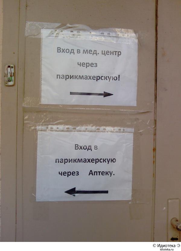 http://img.artlebedev.ru/kovodstvo/idioteka/i/0AB527B6-382C-43A1-B883-029EFBC0912C.jpg