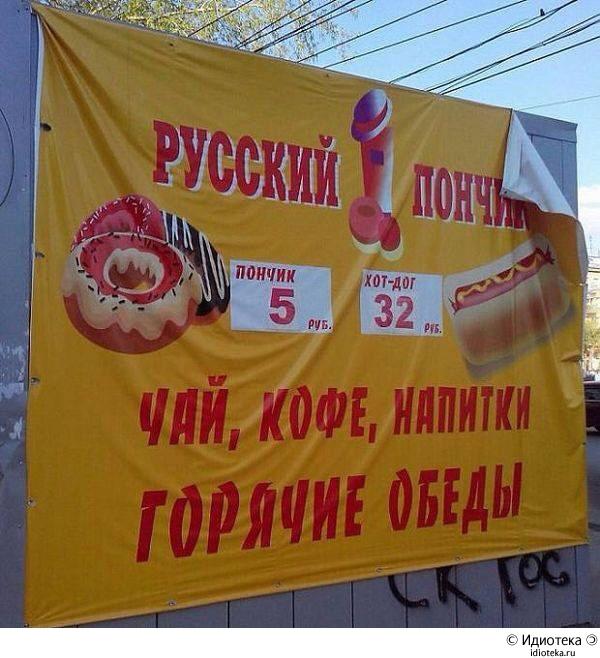 http://img.artlebedev.ru/kovodstvo/idioteka/i/1437FC96-FC77-423A-AEC0-1D92F6C7CA04.jpg