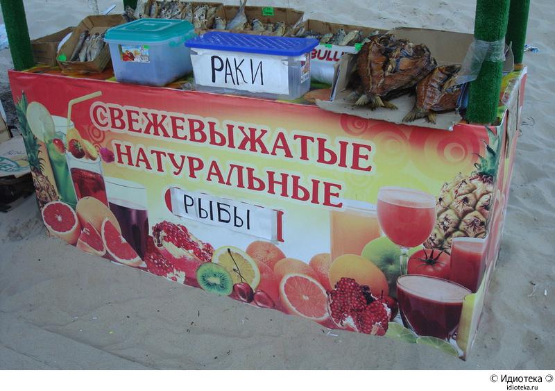 http://img.artlebedev.ru/kovodstvo/idioteka/i/15B6653B-B198-4F11-B3F8-2E2E76A1A853.jpg