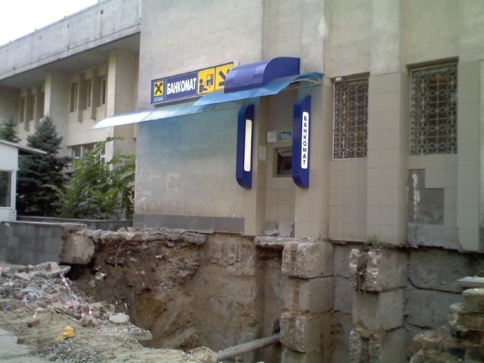 Место г херсон банкомат аваль