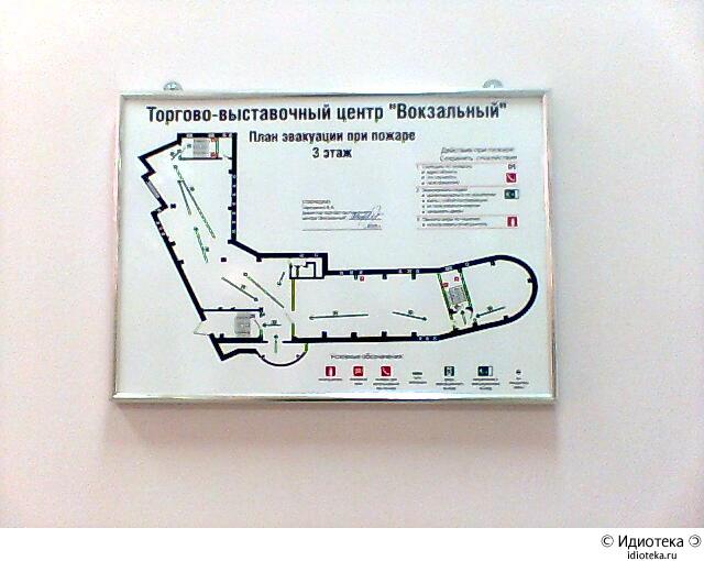 http://img.artlebedev.ru/kovodstvo/idioteka/i/23431F64-B5CF-4FEF-80D0-440780366279.jpg