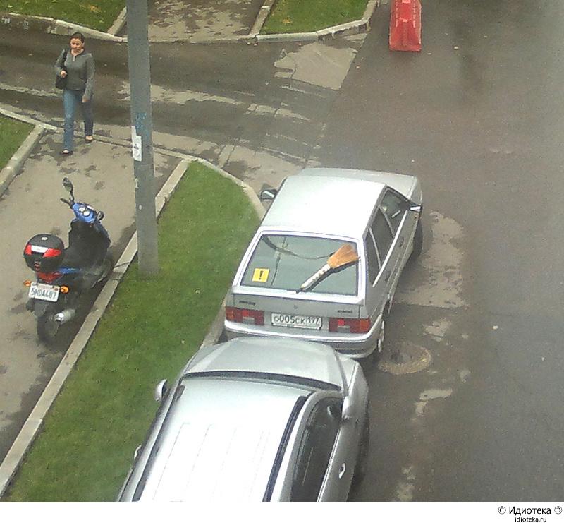 http://img.artlebedev.ru/kovodstvo/idioteka/i/41E99E7C-6BDF-4FC0-BBC2-F031AE549AAC.jpg