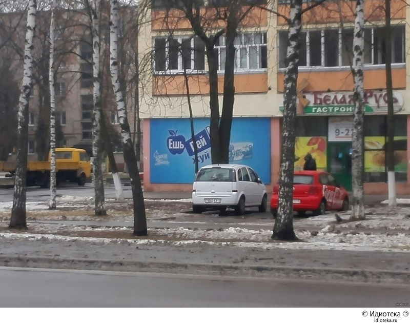 http://img.artlebedev.ru/kovodstvo/idioteka/i/56D6FA7A-C2E8-4A6D-8BF7-786ABCAD8975.jpg