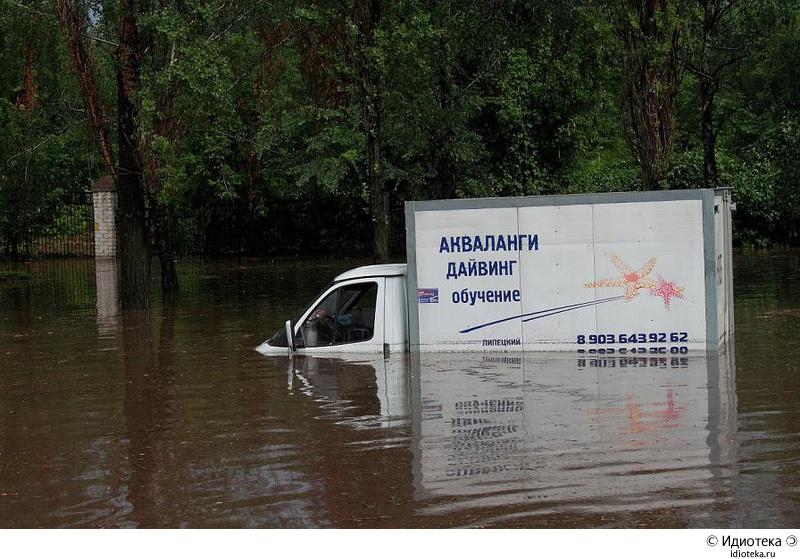 http://img.artlebedev.ru/kovodstvo/idioteka/i/5799F6AC-7548-4725-A39B-36596D47F202.jpg