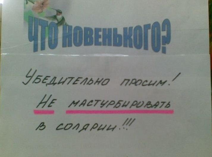 http://img.artlebedev.ru/kovodstvo/idioteka/i/5B05A90E-2044-4C3A-9F83-3C71E9EC4990.jpg