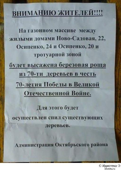 """""""Четыре миллиона советских солдат, которые сдались немцам в первые месяцы войны были украинцами. Русских там не было"""", - Жириновский - Цензор.НЕТ 5934"""