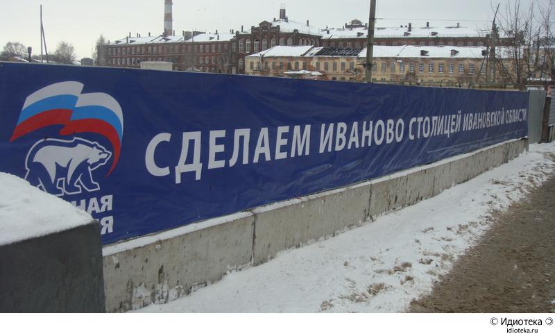 http://img.artlebedev.ru/kovodstvo/idioteka/i/78242E77-550B-4959-BA4F-8E0F65770FFB.jpg