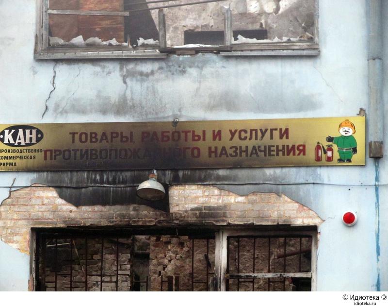 кстати про украину