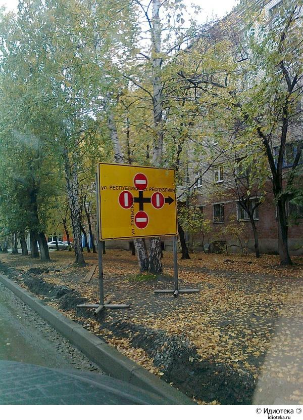 http://img.artlebedev.ru/kovodstvo/idioteka/i/805248C9-9A50-4720-92A5-BF524A95A2A7.jpg