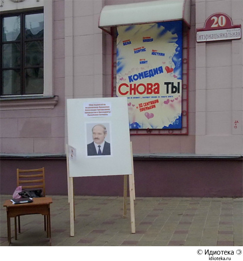 http://img.artlebedev.ru/kovodstvo/idioteka/i/83D697E0-AD05-403F-BEDE-6A3E1C260750.jpg
