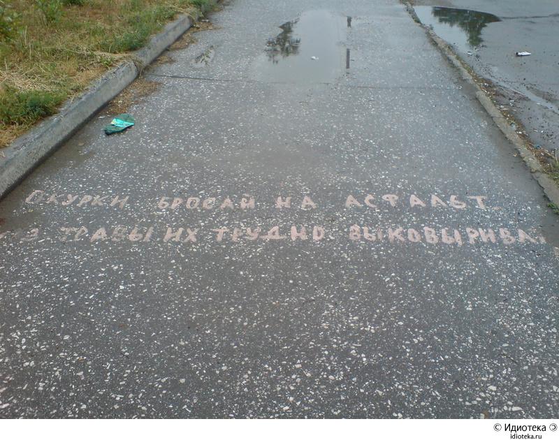На Донбассе воюют около 5000 российских военных. Это диверсия, куда втянули обычную армию, - глава Союза комитетов солдатских матерей РФ - Цензор.НЕТ 7294