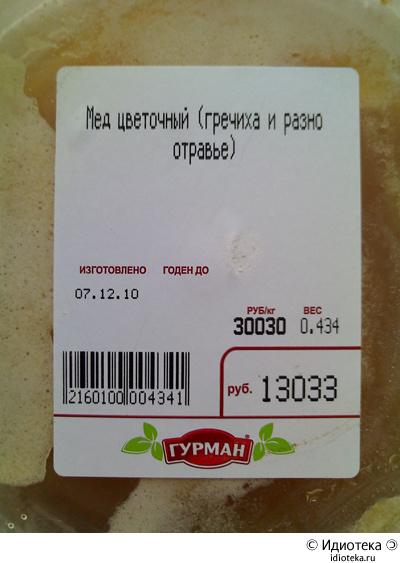 http://img.artlebedev.ru/kovodstvo/idioteka/i/87BF1802-E5B2-4151-B145-CAB7FA4B9C2C.jpg