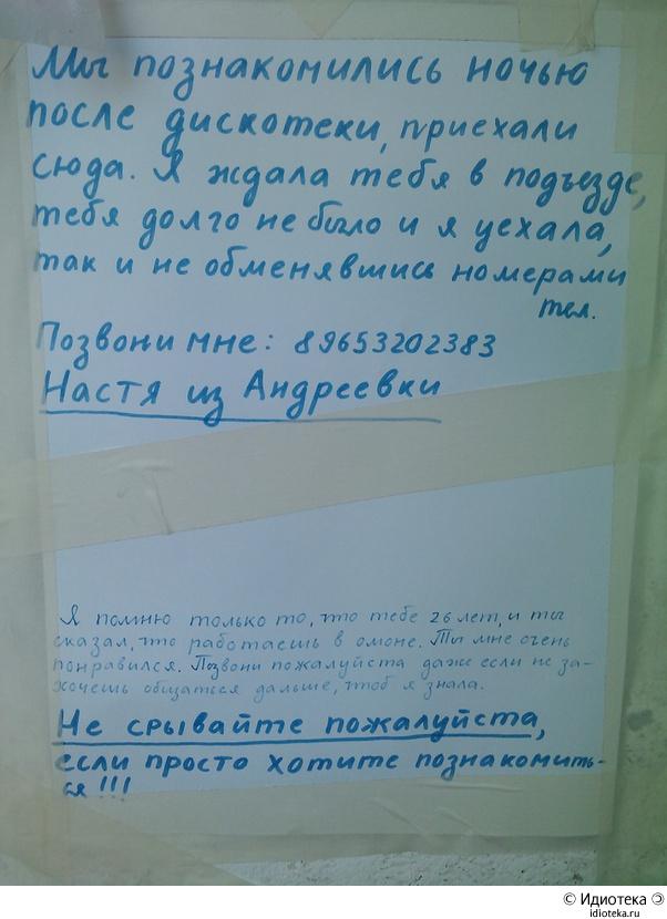 http://img.artlebedev.ru/kovodstvo/idioteka/i/88ED4549-77B2-48BB-84B8-6D57B09D6ECA.jpg