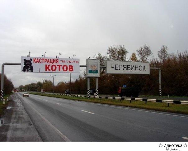 http://img.artlebedev.ru/kovodstvo/idioteka/i/9CD55F37-0186-4D3B-821A-56F5772E8227.jpg