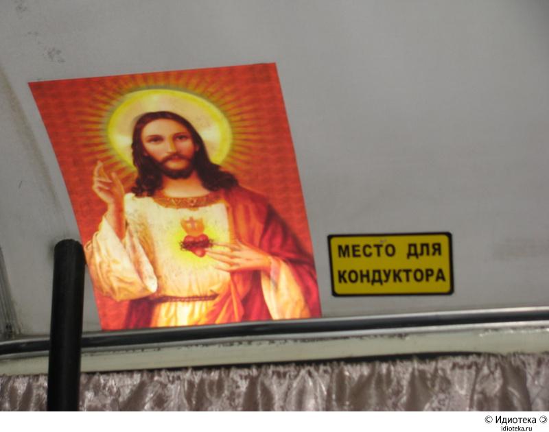 http://img.artlebedev.ru/kovodstvo/idioteka/i/A7A9F8E5-3673-4275-8463-8E5AB637F453.jpg