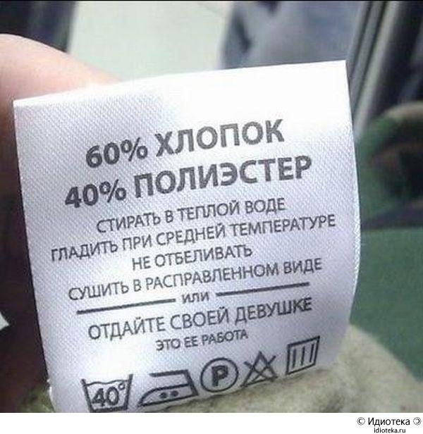 http://img.artlebedev.ru/kovodstvo/idioteka/i/A881983D-5067-4128-82E5-3D060B7BAB2D.jpg