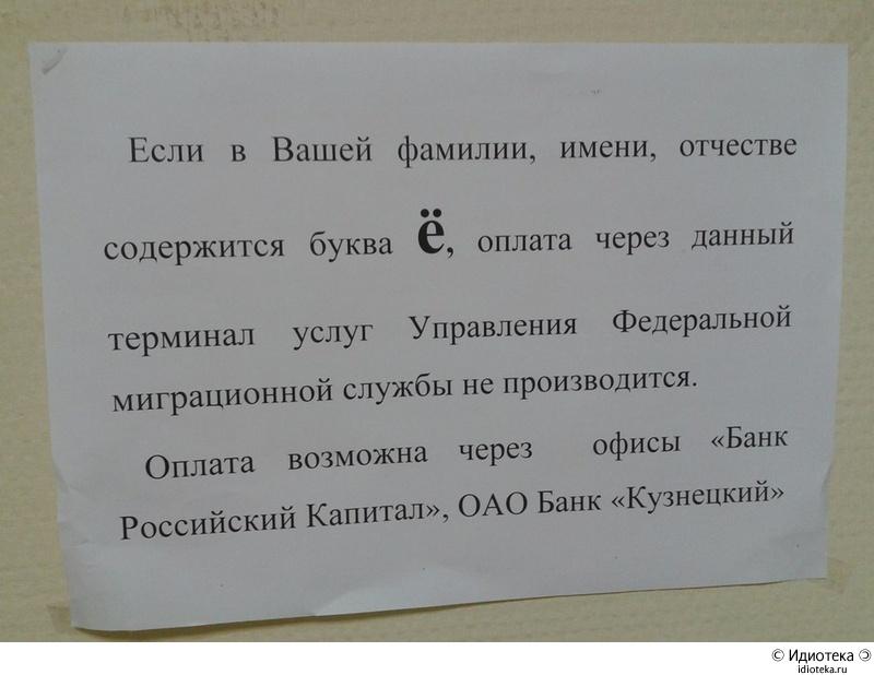 В РПЦ удивляются, что беженцы с Донбасса винят в своих бедах Россию - Цензор.НЕТ 7685